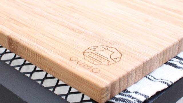QUMO九雲の竹のまな板