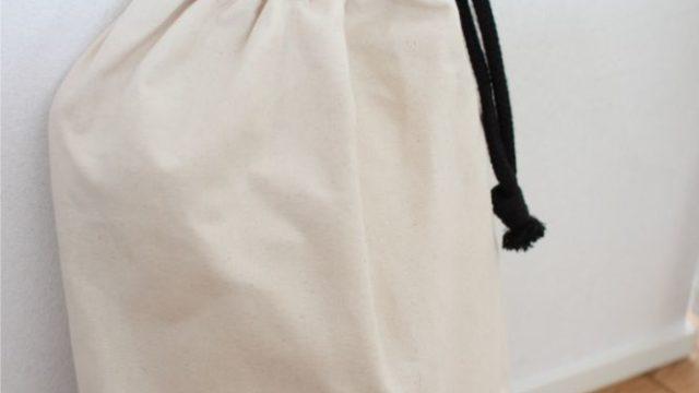 MMFactoryの極厚鉄板用収納袋(巾着)