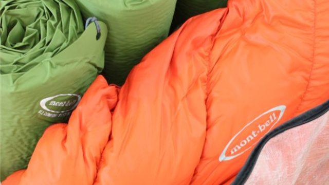 IKEA dimpa収納バッグにキャンプ寝具をまとめて収納