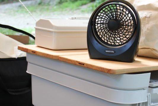無印の頑丈収納ボックスをIKEAのまな板でキャンプ用のテーブルにプチカスタマイズ